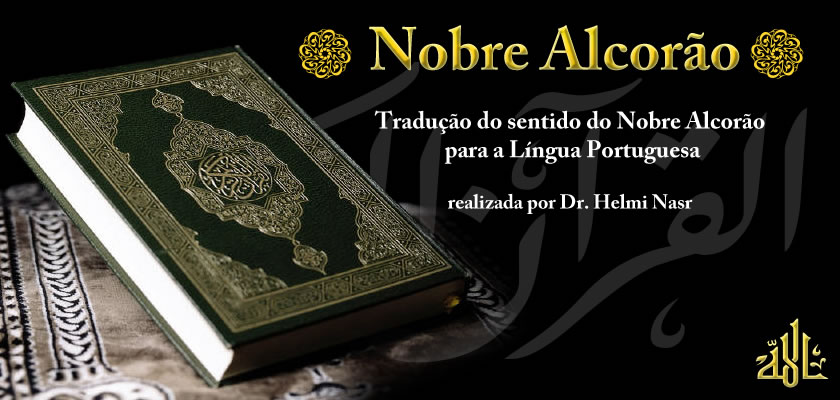 http://www.luzdoislam.com.br/br/images/banners/banner_alcorao_facebook.jpg