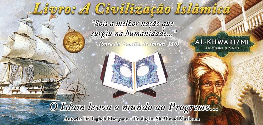 http://www.luzdoislam.com.br/br/images/banners/banner_civilizacao_facebook_final.png