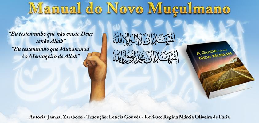 http://www.luzdoislam.com.br/br/images/banners/banner_guia_facebook_final.jpg