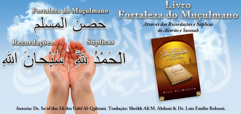http://www.luzdoislam.com.br/br/images/banners/banner_hisn_facebook.jpg