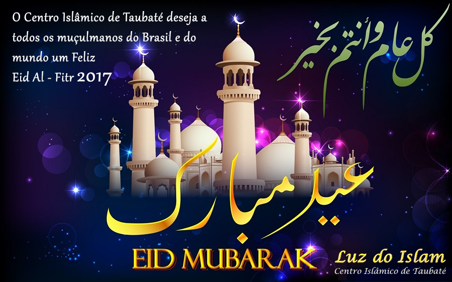 http://www.luzdoislam.com.br/images/banners/banner_preparo_ramadan_2017_final_luz.png